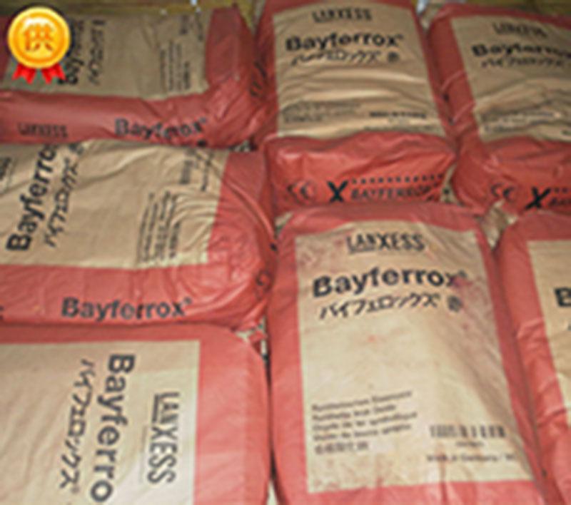 拜耳乐颜料160M氧化铁红(Bayferrox R