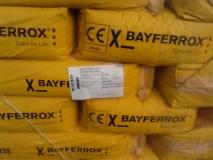 拜耳乐氧化铁黄915(Bayferrox Yellow)朗